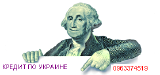 Кредиты по Украине под залог недвижимости.