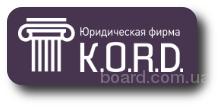 Абонентское юридическое обслуживание для бизнеса в Москве и на территории всей России