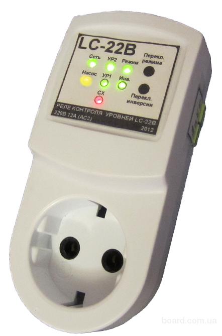 1 поддержания уровня жидкости в заданных пределах, путем управления питанием электромагнитного клапана или насоса...