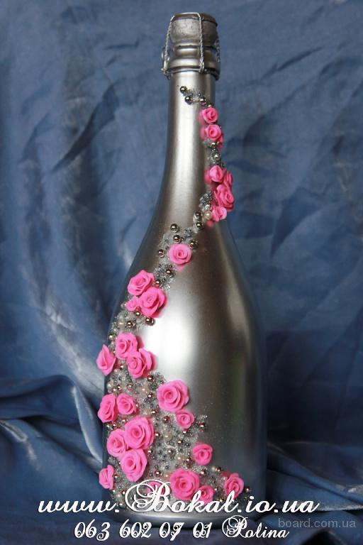 Декор шампанского, роспись бокалов, свадебное шампанское, шампанское на свадьбу Киев.