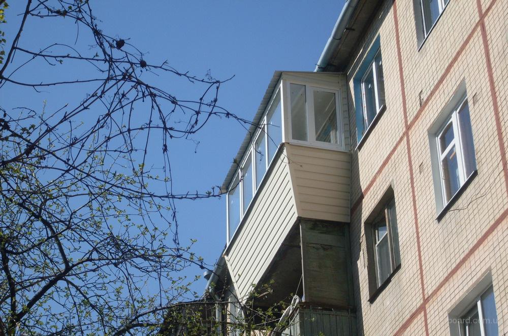 Балконы под ключ,отделка ремонт кровля утепление расширение .