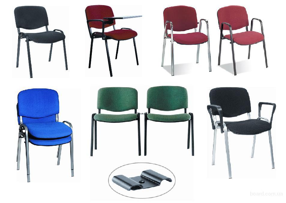 Купить офисный стул Киев, офисные стулья Киев, купить офисный стул, стул Киев купить, офисный стул Киев