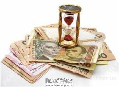 Банковский кредит наличными до 50000 грн.