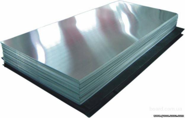 Листы алюминиевыеАМг5М, АМг2М, А5м