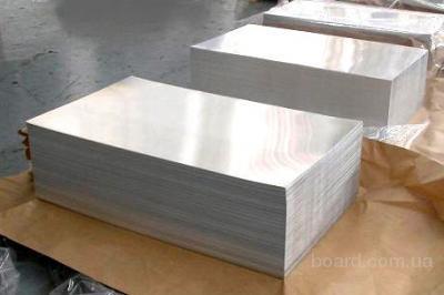 Листы алюминиевые АД0, Амц, АМг2, АМг3, Амг4,5
