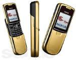 Nokia 8800 Classic Gold Edition Новый Оригинал Гарантия