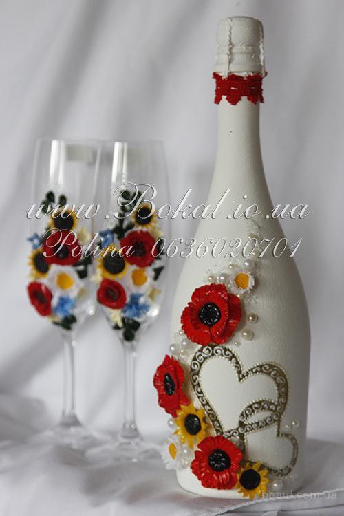 Оформление шампанского на свадьбу, свадебное шампанское