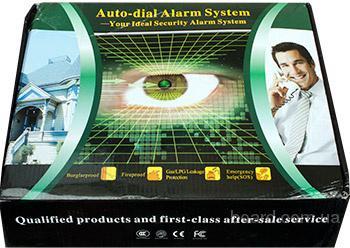 Защита дома - беспроводная GSM сигнализация.