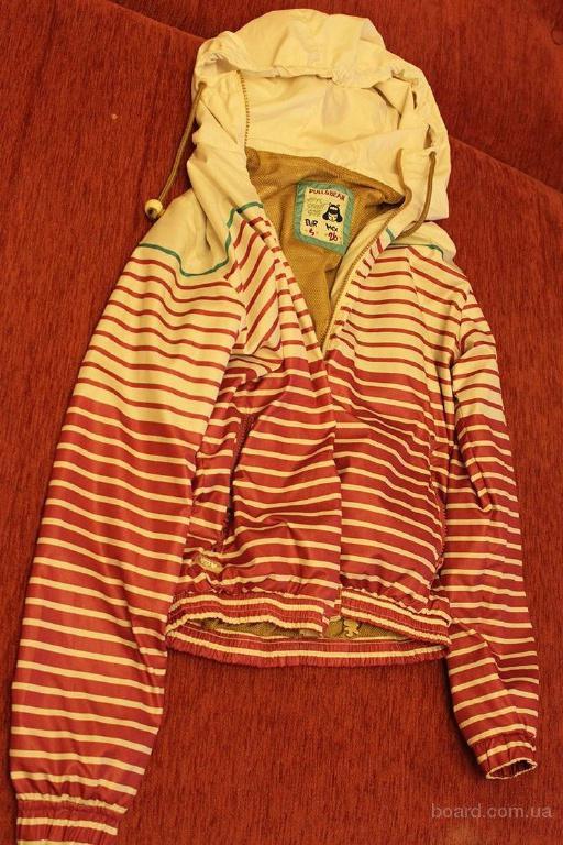 Купить Куртку Для Лета