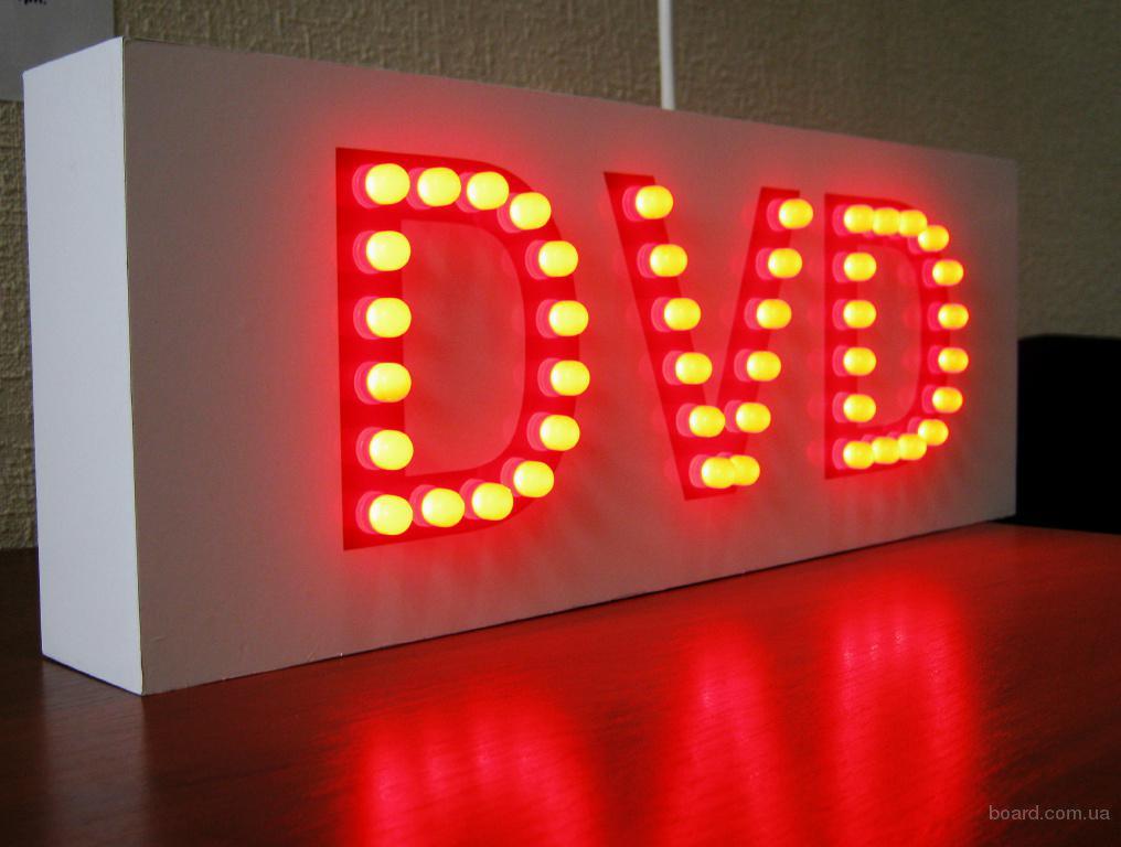 Как сделать рекламу из светодиодные ленты
