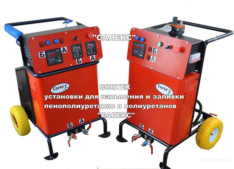 Оборудование для пенополиуретана,теплоизоляция пенополиуретаном, для нанесения и заливки ппу