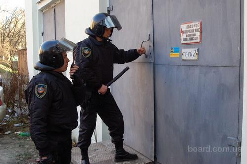 Охрана и охранное оборудование
