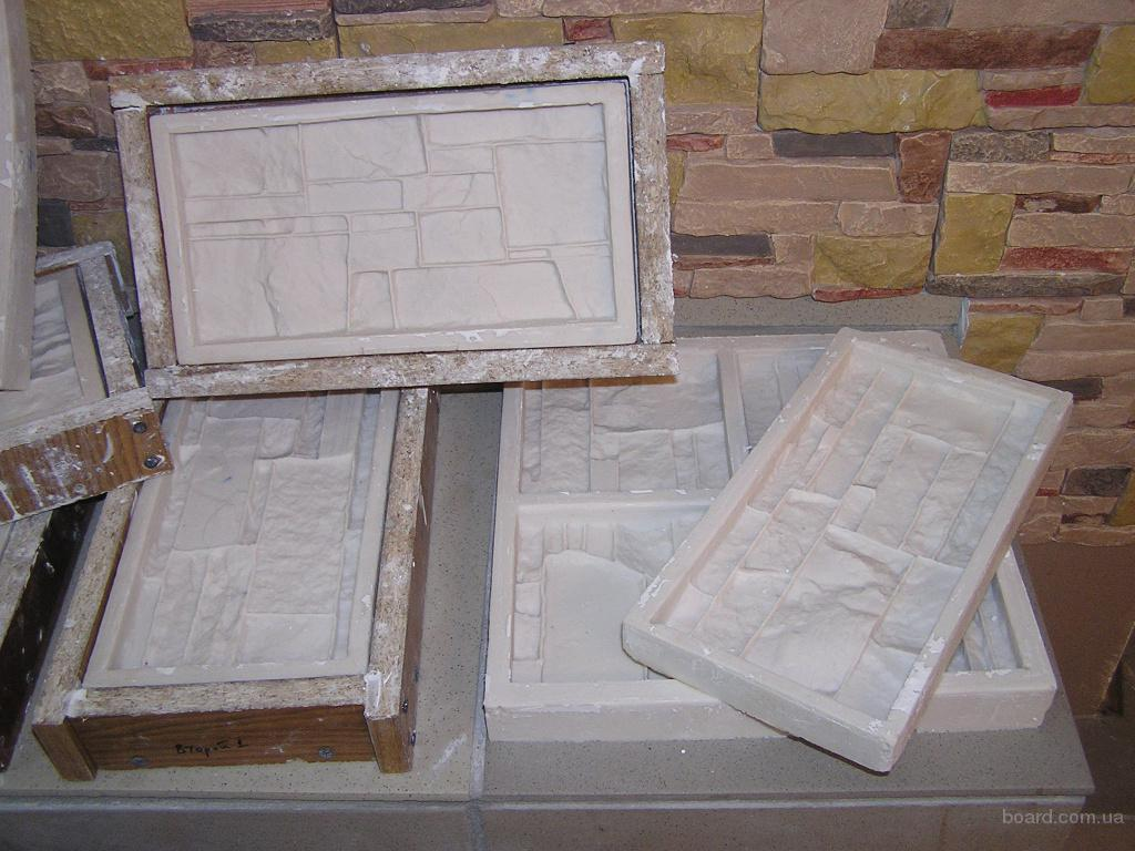 Силиконовые форма для камня изготовление своими руками