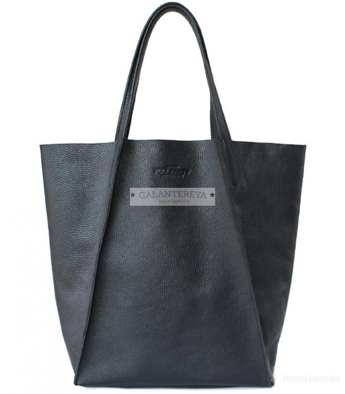 Кожаные сумки и кошельки в интернет-магазине Galantereya