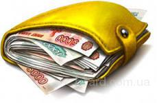 Оформление потребительского кредита без залога.