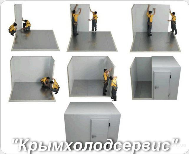 Монтаж холодильных камер хранения и заморозки продуктов в Крыму,Ялте,Симферополе.