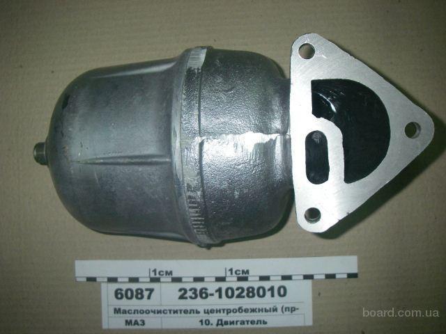 Центрифуга Д-240 МТЗ-80, МТЗ-82 : продажа, цена в.