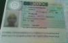 Помощь в оформлении визы от компании Helpvisa