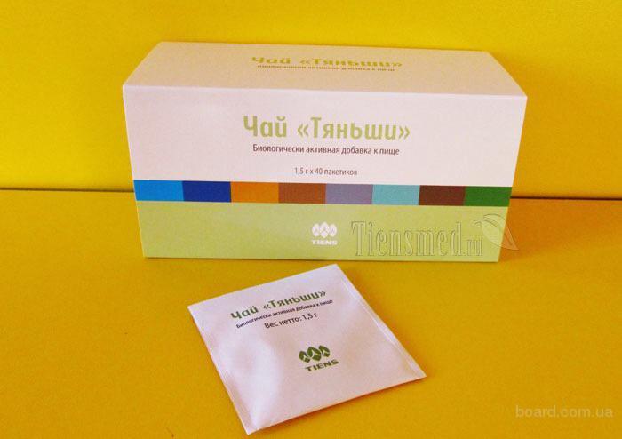 Чай Тяньши Акция 1+1=3. 3шт=595грн.Антилипидный Чай Тяньши, Зеленый, Китайский Элитный Чай, Лучший Чай Тяньши,Тиенс, Скидка -25% 3шт=595