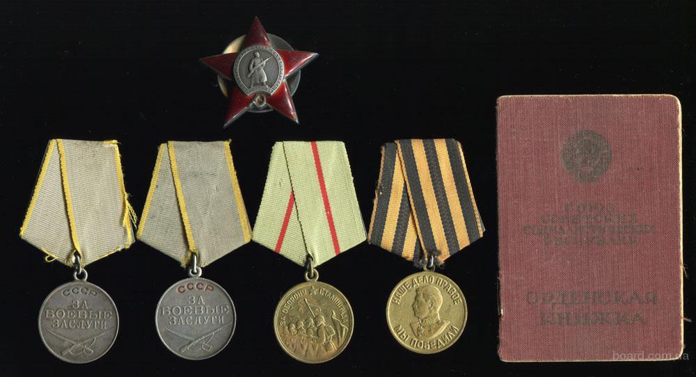 Купим дорого. Медали СССР