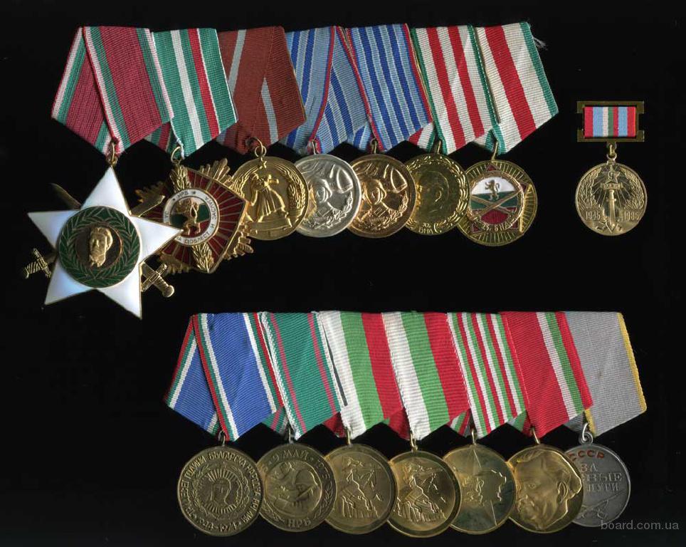 Поможет правильно оценить ордена, медали, знаки, жетоны