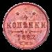 Купим монеты Царской России, СССР, иностранные