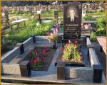 Утрата близких – горе, с которым сталкивается каждый