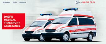 Транспортировка тяжело больных из Крыма