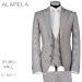 Пошив и ремонт брендовой одежды от ателье Alapela