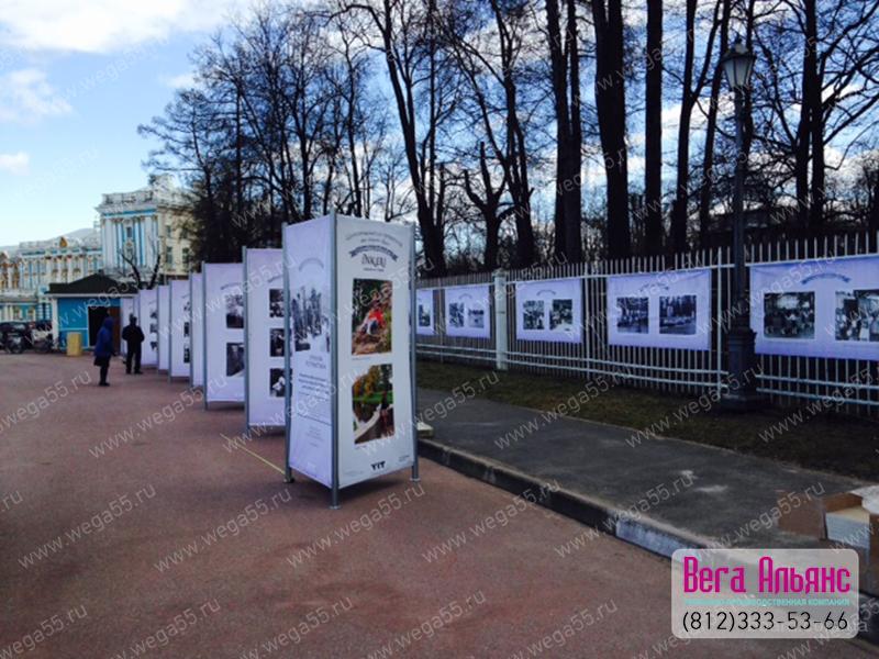 Рекламно-производственная компания в Санкт-Петербурге