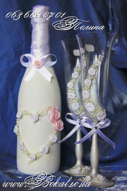 Шампанское и бокалы для свадьбы своими руками