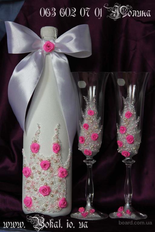 Свадебное оформление бутылок и