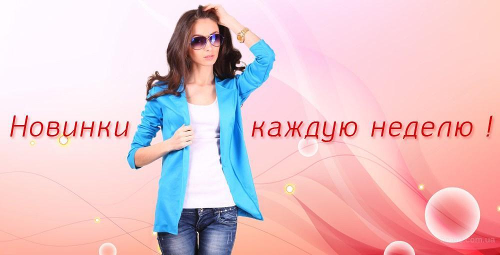 Женская одежда оптом от JK-Fashion