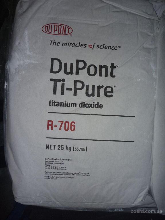 Диоксид титана 3