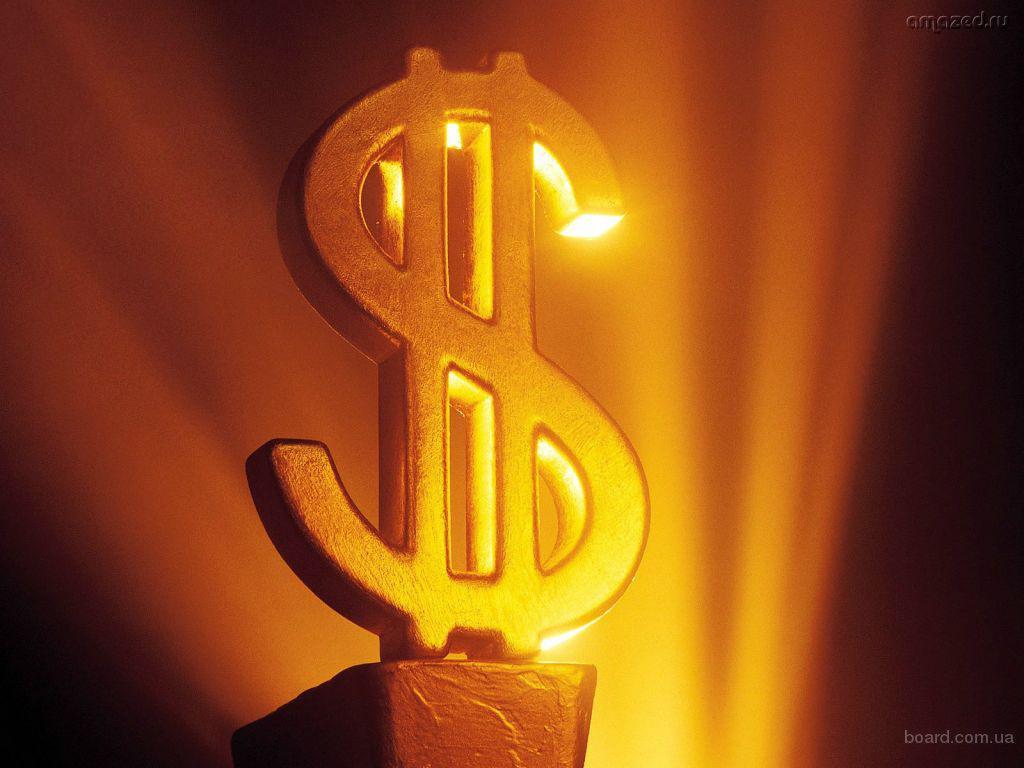 Кредит от банка без залога срочно!