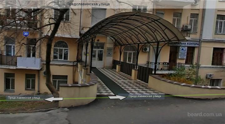 Аренда офиса (ул. Предславинская, 30)