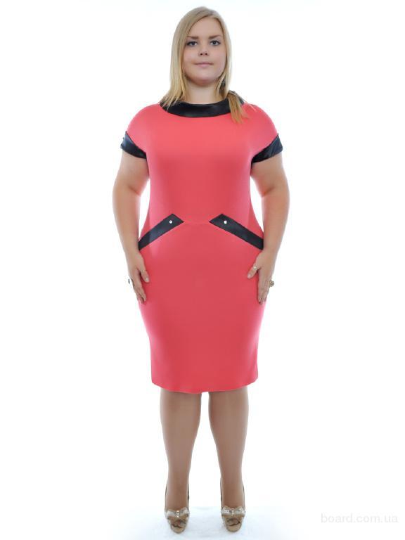 Женская одежда от производителей гчебоксары