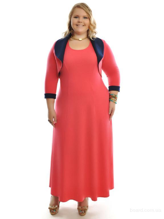 Ликадис женская одежда купить в розницу