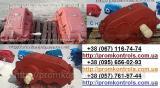 Продам РМ-1000 , РМ-850 , РМ-750, РМ-650 РМ-400, РМ-350, РМ-250 , купить редуктор , цена редуктора РМ