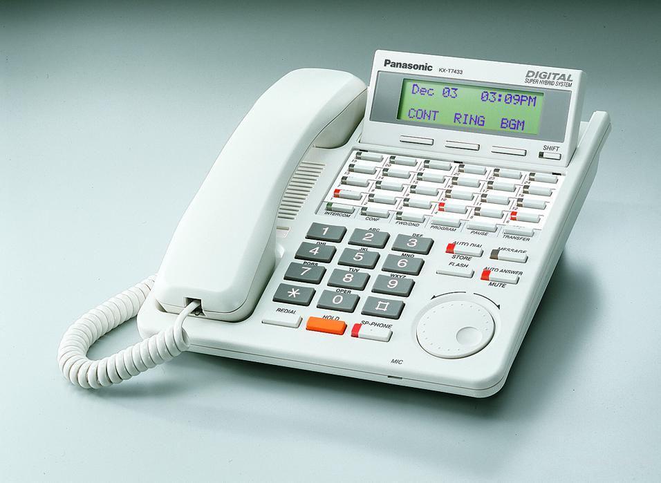 Инструкция По Подключению Телефон Kx-T7436ru