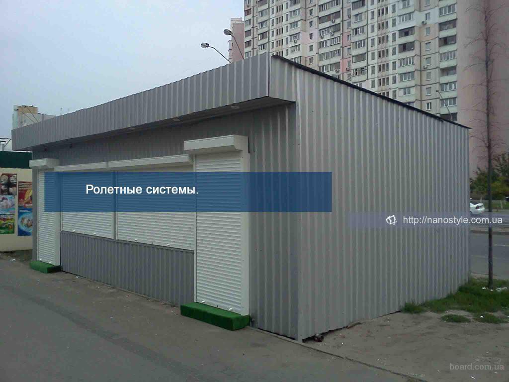 Рольставни на окна купить недорого в Москве - Жалюзи Сервис
