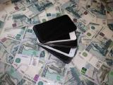 Ссуда, Кредит, займ денег - под залог ноутбука, телефона, компьютера, iPad, iphone, ЖК-ТВ