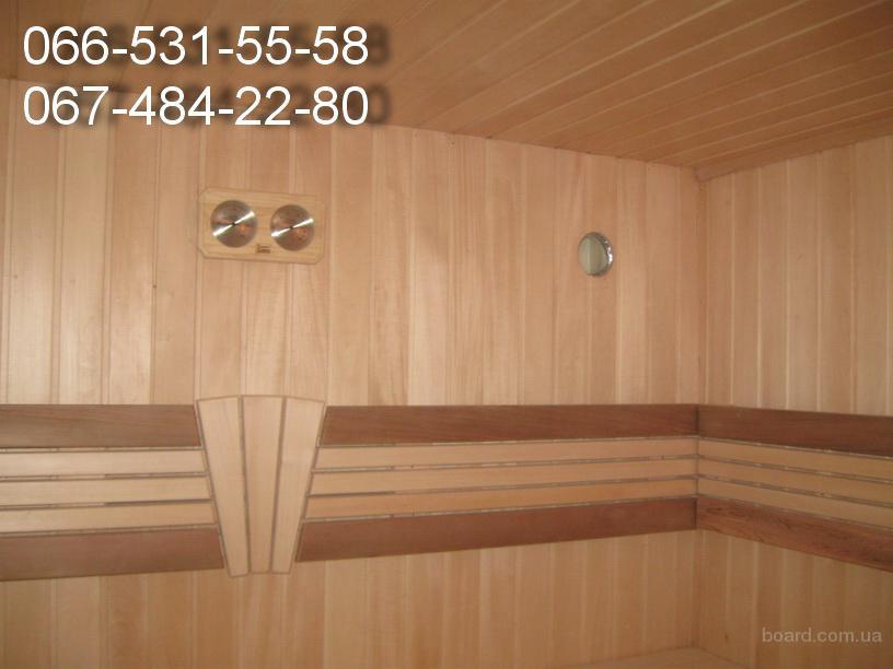 Фирма Мед предлагает услуги реализации бани и сауны, строительство