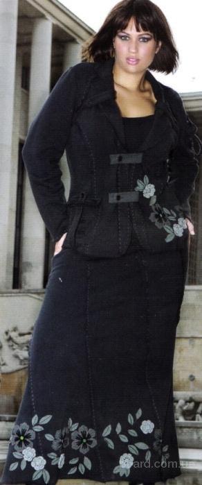 Французская одежда больших размеров