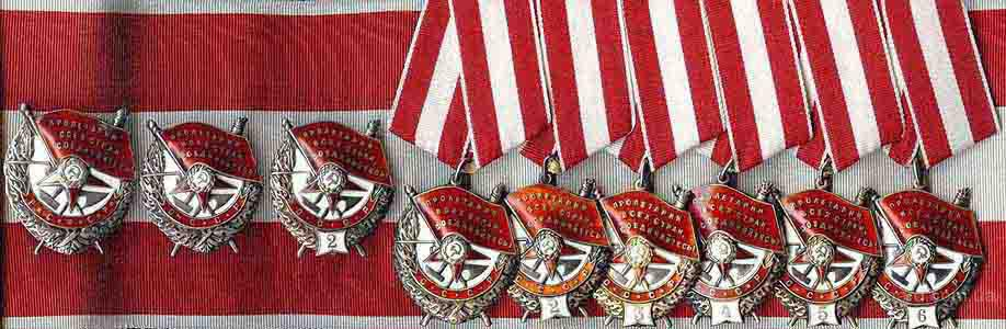 Купим ордена и медали, Орден Красного знамени и другие