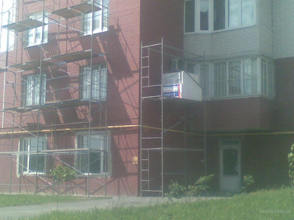 Продажа домов в кредит украина