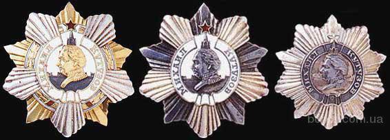 купим орден, Орден Кутузова, другие ордена СССР и царской России