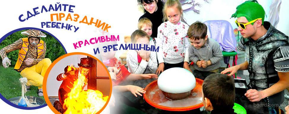 Детские праздники. Яркие праздники для детей от SMILES