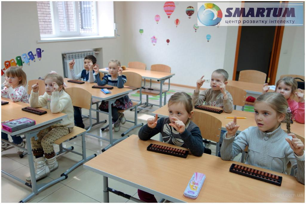 Центр раннего и дошкольного развития для детей Smartum