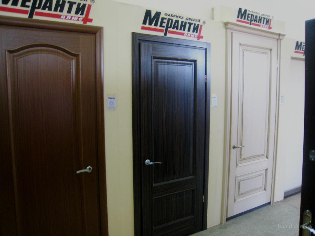 салон входных дверей в москве